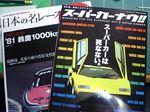 0_book01