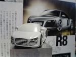Audi_r8_19